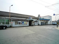 jr_yao_station.jpg
